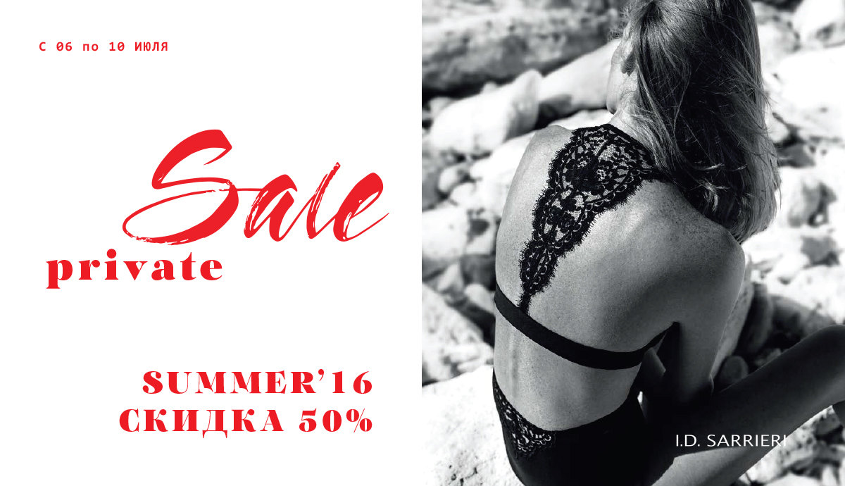 Private Sale Summer 2016