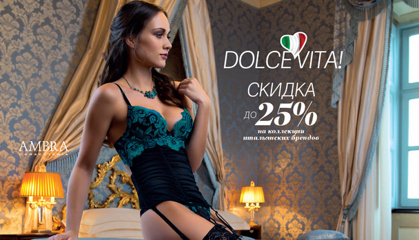 Dolce Vita в Estelle Haute Creation в ТД