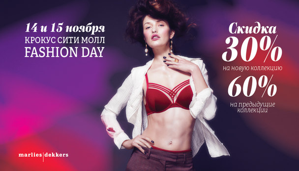 В Estelle Haute Creation в Крокус Сити Молле стартуют Fashion Days!